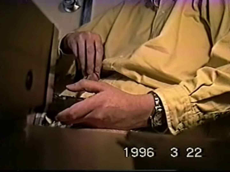 投稿おじさんオナニー オナニー アダルトビデオ画像キャプチャ 67枚 52