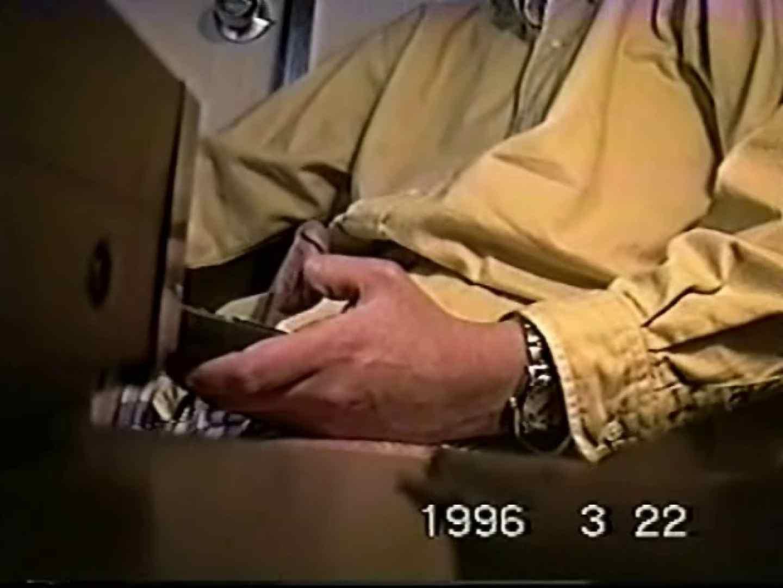 投稿おじさんオナニー オナニー アダルトビデオ画像キャプチャ 67枚 60