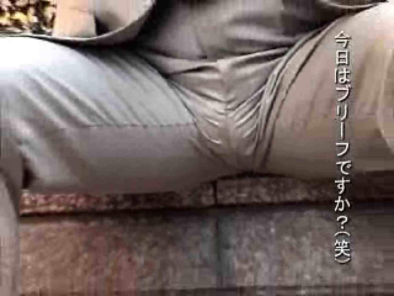 リーマンラブストーリー ラブラブ ゲイヌード画像 103枚 35