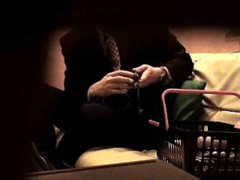 ノンケリーマンのオナニー事情&佐川急便ドライバーが男フェラ奉仕 オナニー アダルトビデオ画像キャプチャ 89枚 2