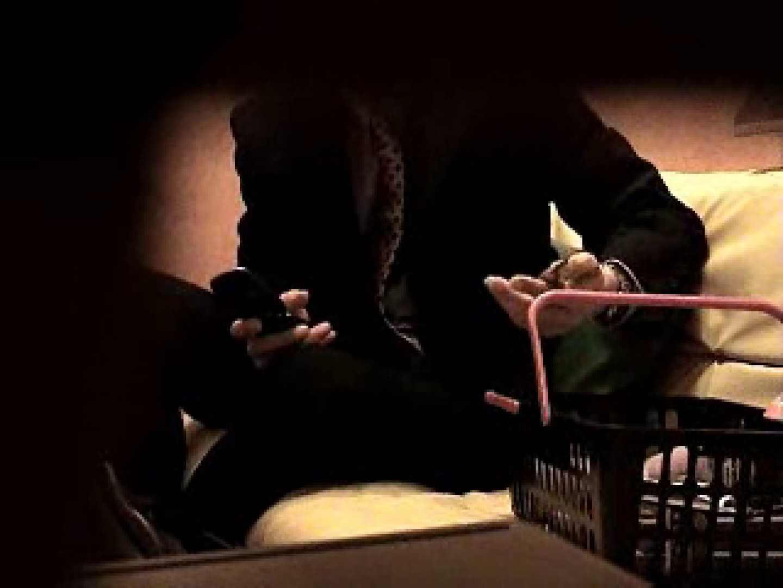 ノンケリーマンのオナニー事情&佐川急便ドライバーが男フェラ奉仕 オナニー アダルトビデオ画像キャプチャ 89枚 3
