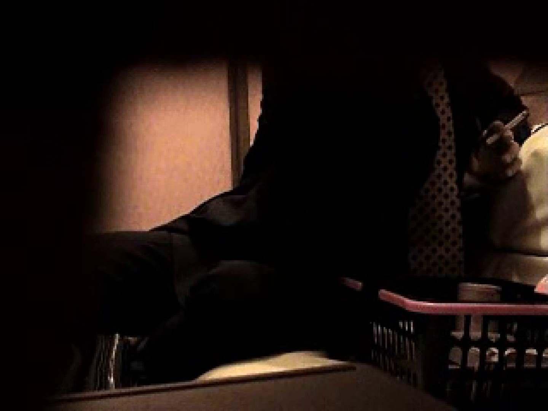ノンケリーマンのオナニー事情&佐川急便ドライバーが男フェラ奉仕 オナニー アダルトビデオ画像キャプチャ 89枚 6