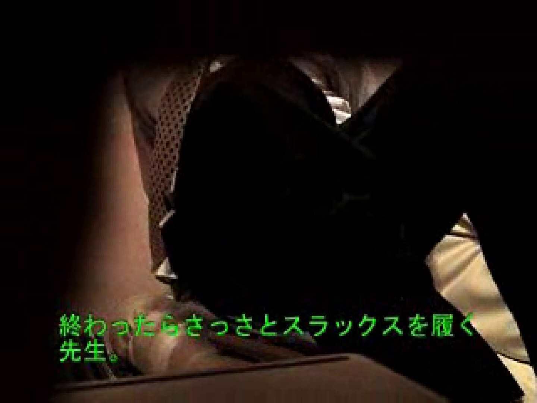 ノンケリーマンのオナニー事情&佐川急便ドライバーが男フェラ奉仕 オナニー アダルトビデオ画像キャプチャ 89枚 10