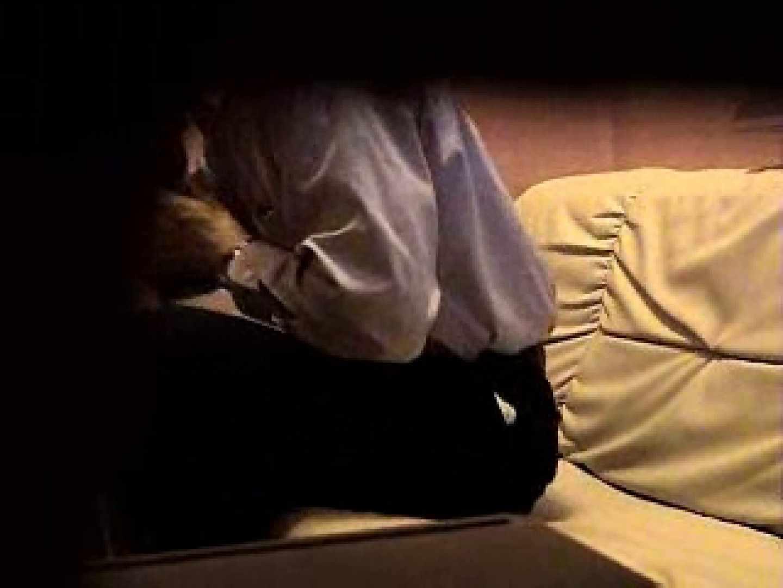 ノンケリーマンのオナニー事情&佐川急便ドライバーが男フェラ奉仕 オナニー アダルトビデオ画像キャプチャ 89枚 21