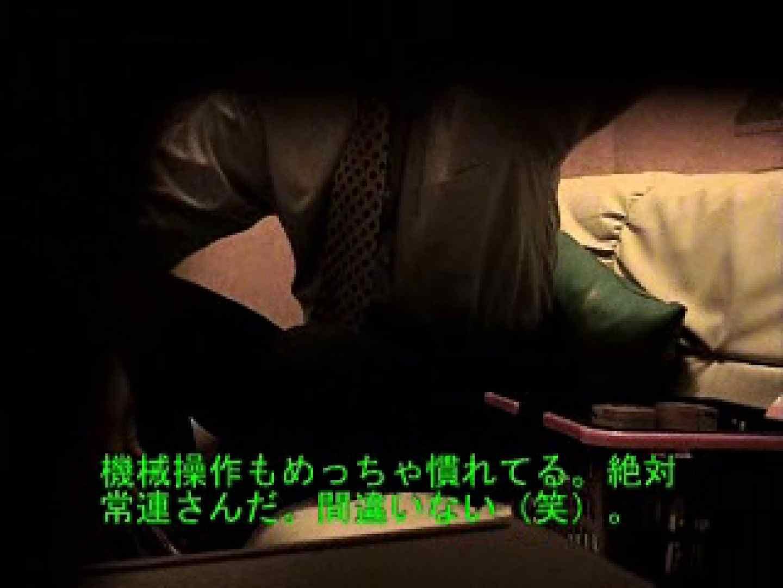 ノンケリーマンのオナニー事情&佐川急便ドライバーが男フェラ奉仕 オナニー アダルトビデオ画像キャプチャ 89枚 27