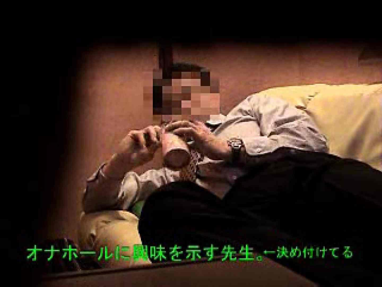 ノンケリーマンのオナニー事情&佐川急便ドライバーが男フェラ奉仕 オナニー アダルトビデオ画像キャプチャ 89枚 42