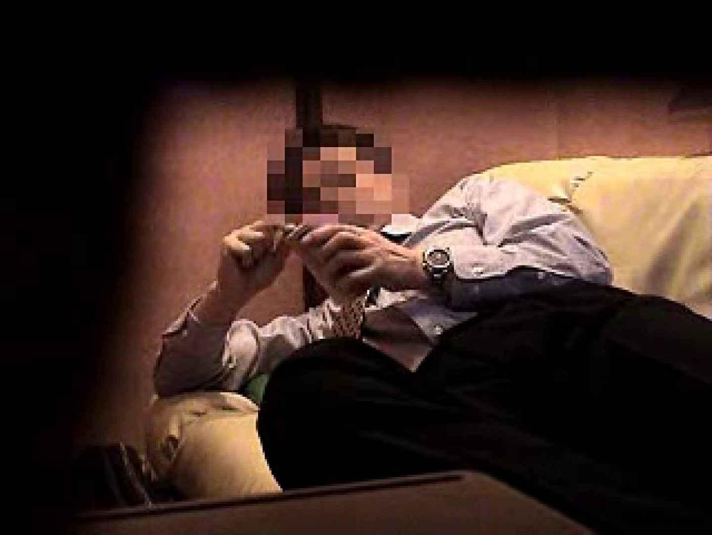 ノンケリーマンのオナニー事情&佐川急便ドライバーが男フェラ奉仕 オナニー アダルトビデオ画像キャプチャ 89枚 43