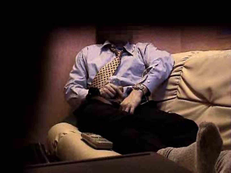 ノンケリーマンのオナニー事情&佐川急便ドライバーが男フェラ奉仕 オナニー アダルトビデオ画像キャプチャ 89枚 60