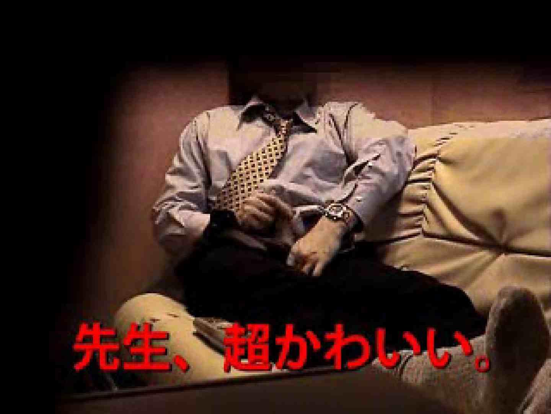 ノンケリーマンのオナニー事情&佐川急便ドライバーが男フェラ奉仕 オナニー アダルトビデオ画像キャプチャ 89枚 61