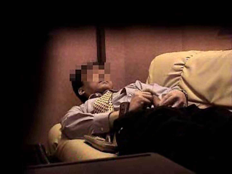 ノンケリーマンのオナニー事情&佐川急便ドライバーが男フェラ奉仕 オナニー アダルトビデオ画像キャプチャ 89枚 69