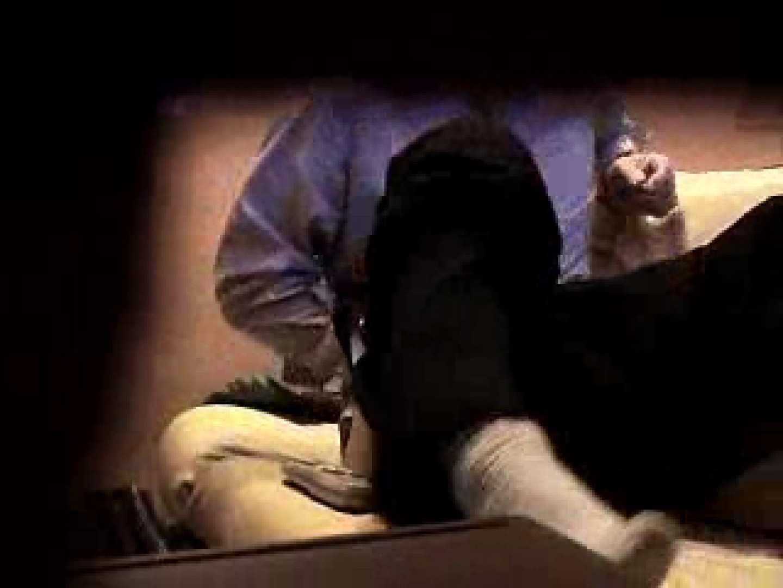 ノンケリーマンのオナニー事情&佐川急便ドライバーが男フェラ奉仕 オナニー アダルトビデオ画像キャプチャ 89枚 71