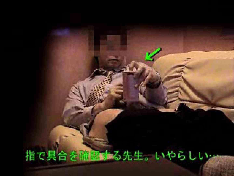 ノンケリーマンのオナニー事情&佐川急便ドライバーが男フェラ奉仕 オナニー アダルトビデオ画像キャプチャ 89枚 79