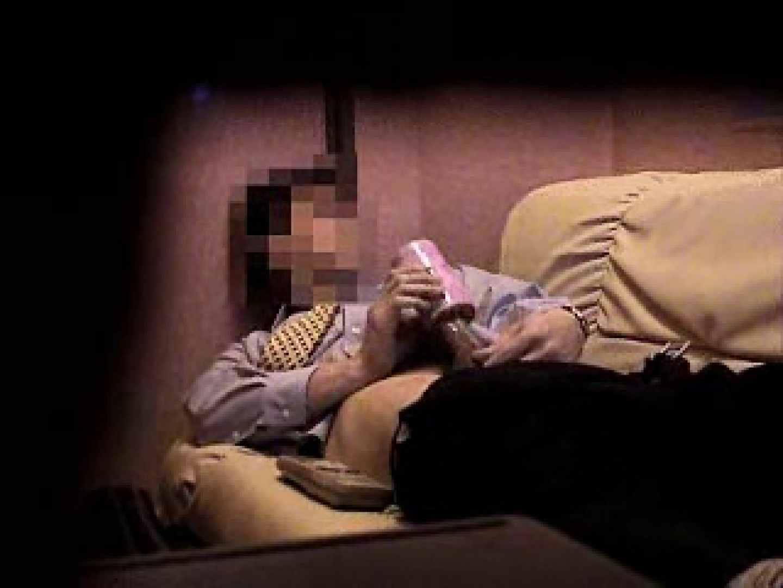 ノンケリーマンのオナニー事情&佐川急便ドライバーが男フェラ奉仕 オナニー アダルトビデオ画像キャプチャ 89枚 83
