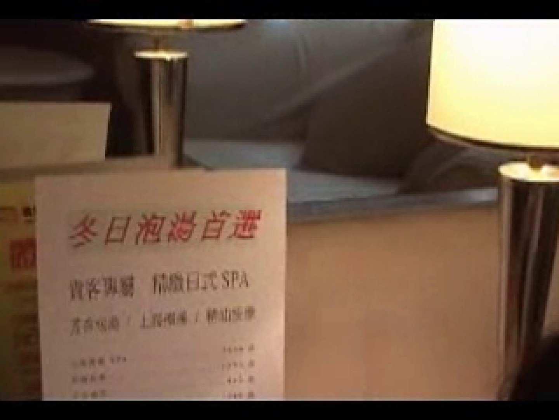 タイワン台湾旅行記 肉 ゲイ無修正画像 115枚 3