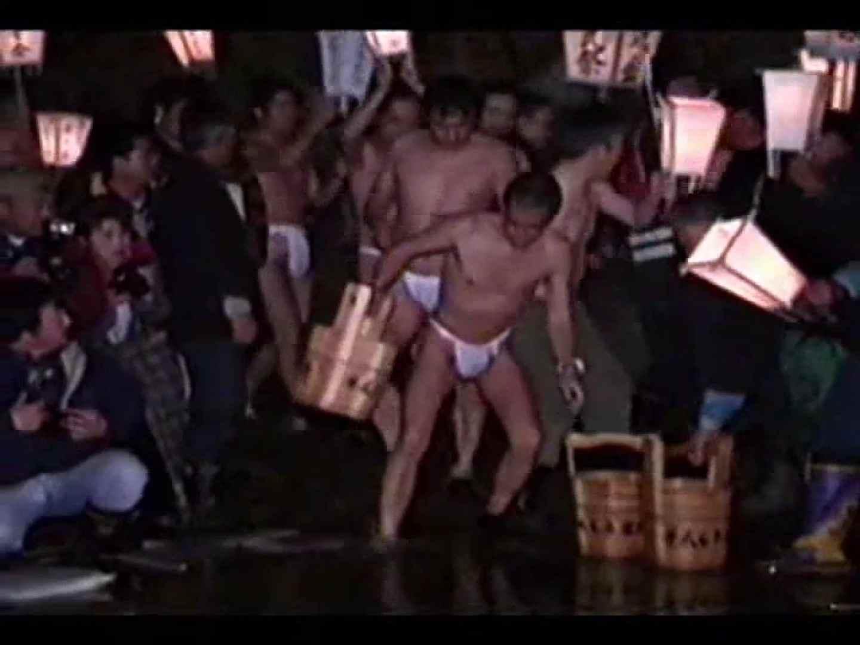 男祭り!黒石寺蘇民祭 男 ゲイ無料無修正画像 76枚 24