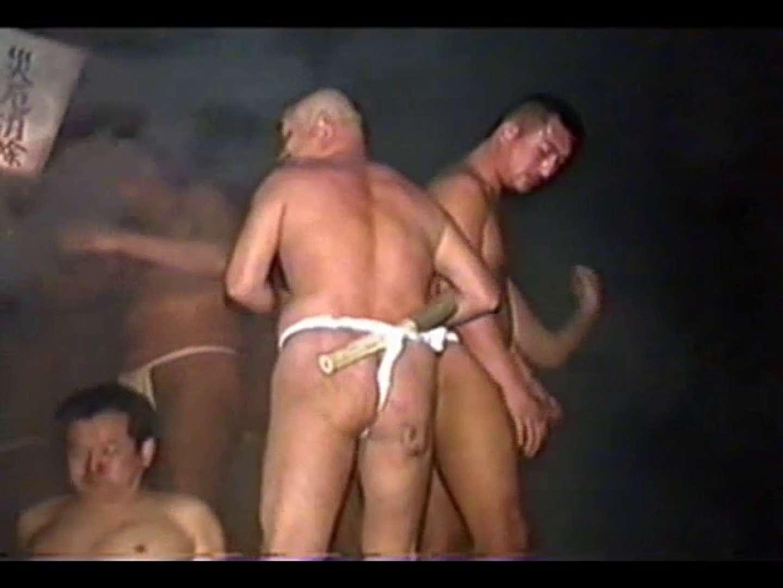 男祭り!黒石寺蘇民祭 男 ゲイ無料無修正画像 76枚 39