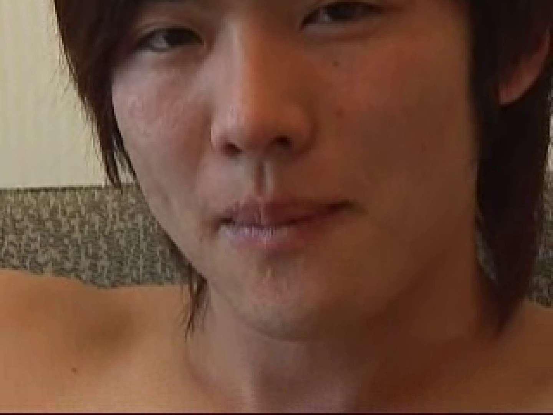 ノンケのマジファック劇場 前編 イケメン ケツマンスケベ画像 99枚 81