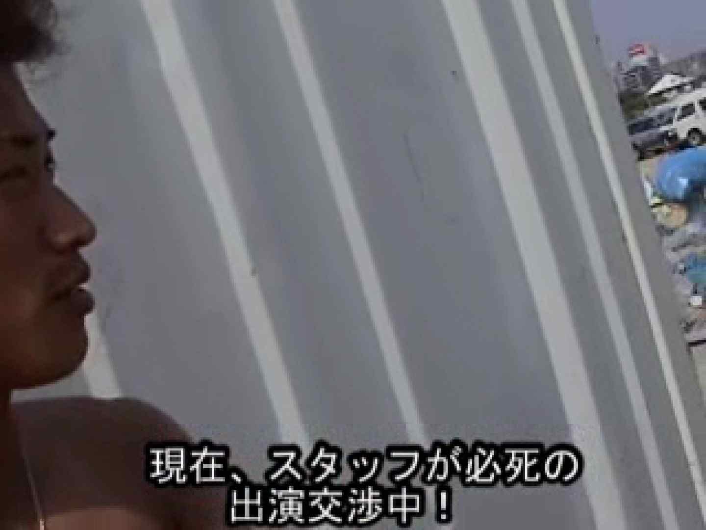 男勝りなイケメンにオナニー頼み申す!! 男 ゲイ無料無修正画像 99枚 45