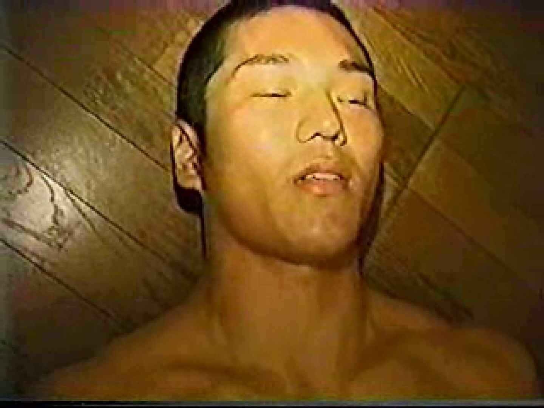オナニー幸福論vol.4 素人 ケツマンスケベ画像 86枚 82