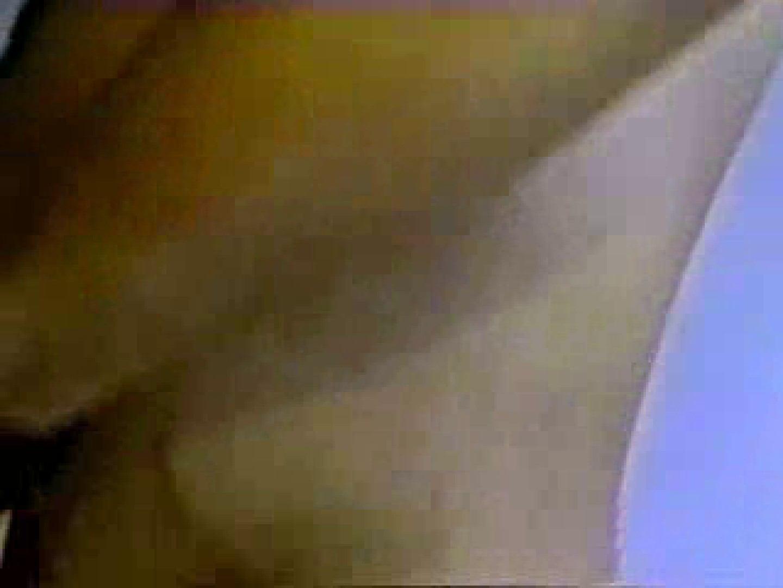 我ちんこオヤジ VOL.1 シックスナイン ゲイヌード画像 83枚 14
