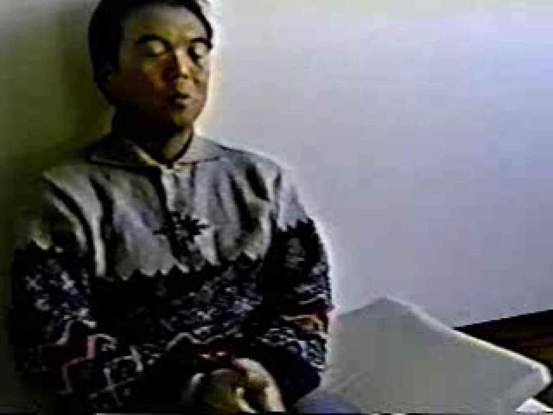 我ちんこオヤジ VOL.1 シックスナイン ゲイヌード画像 83枚 34