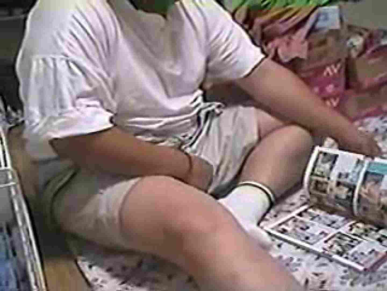 デブ・巨漢シリーズVOL.1 オナニー アダルトビデオ画像キャプチャ 84枚 27