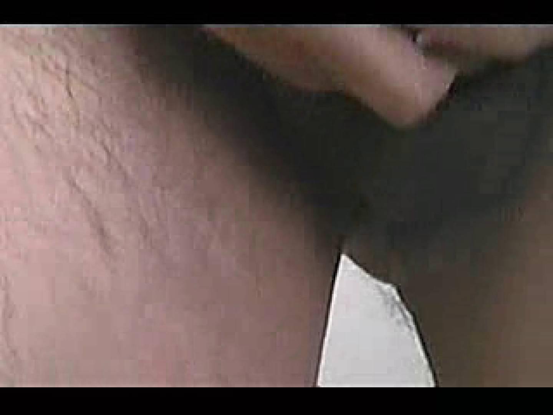 中年男オナニーシリーズVOL.4 オナニー アダルトビデオ画像キャプチャ 97枚 33