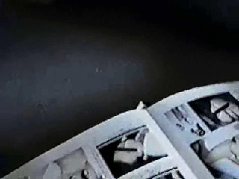 素人慢性的性癖 素人 ケツマンスケベ画像 62枚 4