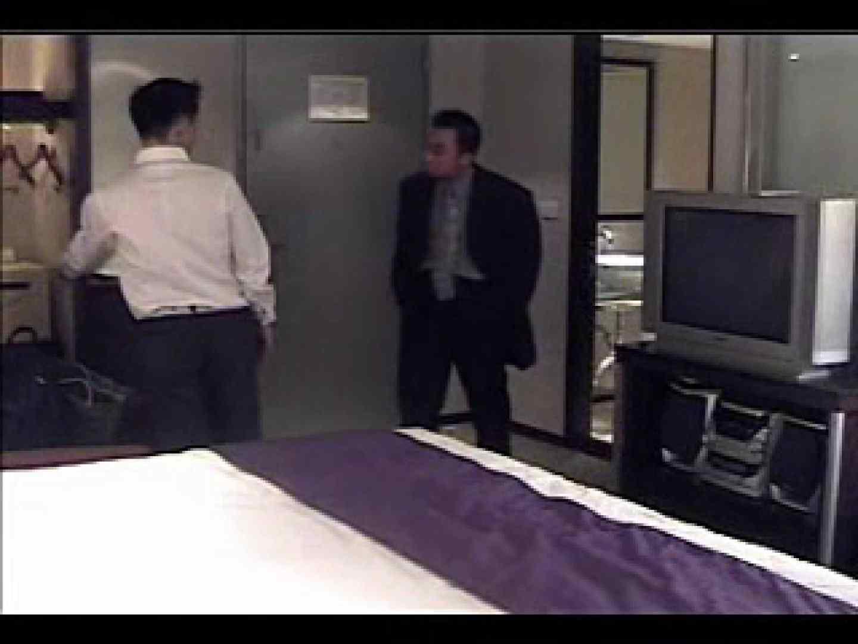 アジアン ファックキング VOL2 入浴・シャワー ゲイAV画像 83枚 28