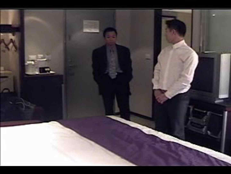 アジアン ファックキング VOL2 入浴・シャワー ゲイAV画像 83枚 30