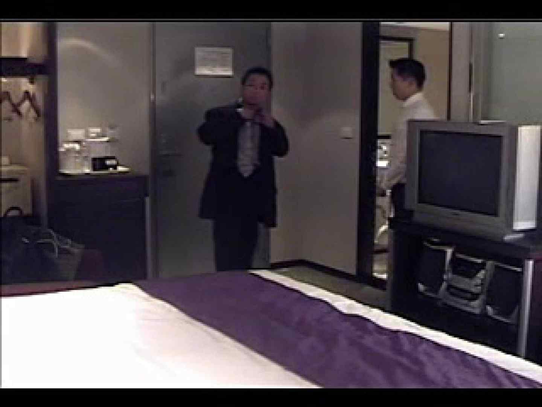 アジアン ファックキング VOL2 入浴・シャワー ゲイAV画像 83枚 31