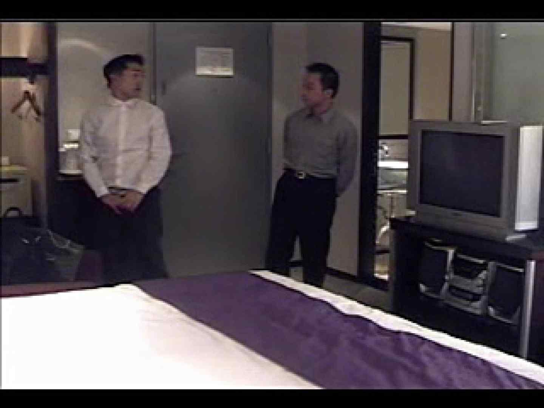 アジアン ファックキング VOL2 入浴・シャワー ゲイAV画像 83枚 34