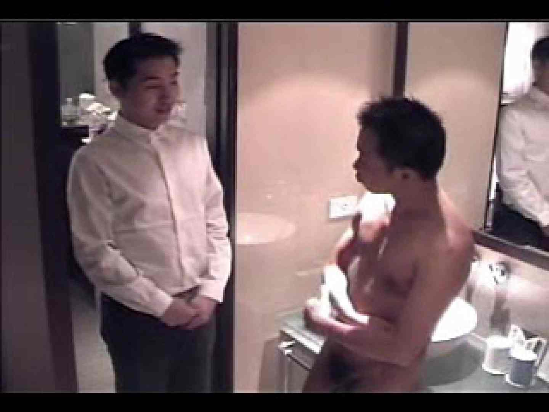 アジアン ファックキング VOL2 入浴・シャワー ゲイAV画像 83枚 57