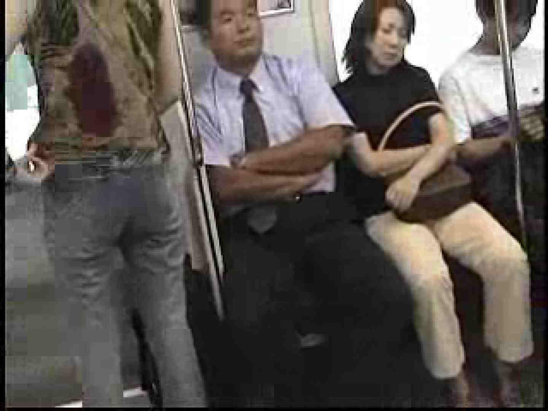 電車内でリーマンの股間撮影 イメージ(エロ) ゲイエロ画像 90枚 1