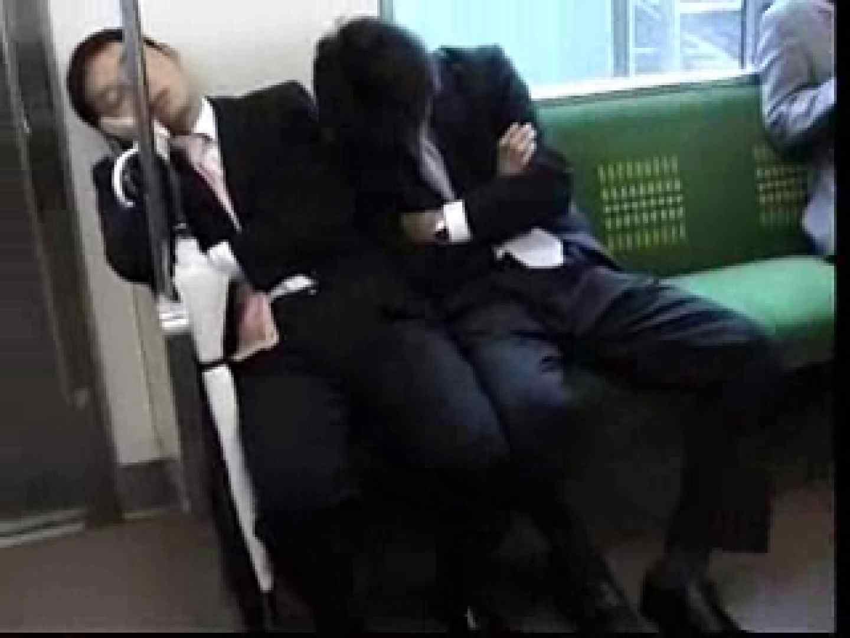 電車内でリーマンの股間撮影 イメージ(エロ) ゲイエロ画像 90枚 18