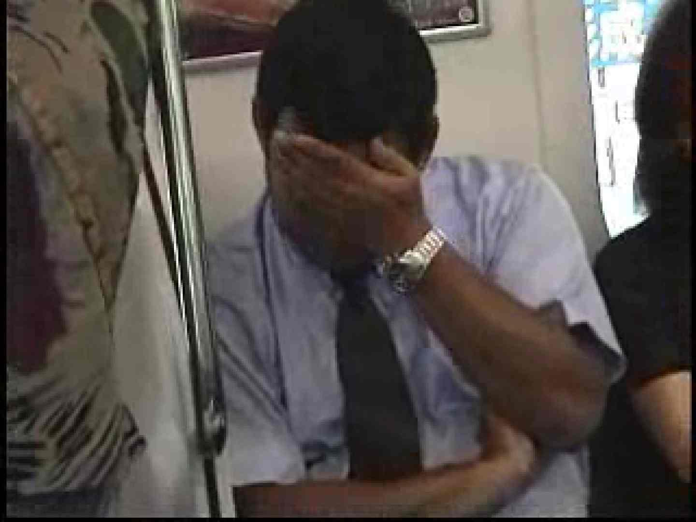 電車内でリーマンの股間撮影 イメージ(エロ) ゲイエロ画像 90枚 29