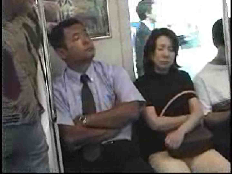 電車内でリーマンの股間撮影 イメージ(エロ) ゲイエロ画像 90枚 31