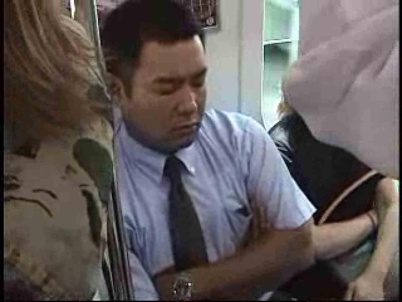 電車内でリーマンの股間撮影 イメージ(エロ) ゲイエロ画像 90枚 39