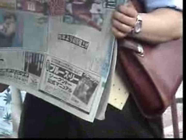 電車内でリーマンの股間撮影 イメージ(エロ) ゲイエロ画像 90枚 88