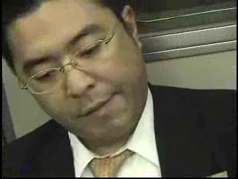 街行く人サラリーマン達の股間撮影 男 ゲイ無料無修正画像 62枚 10