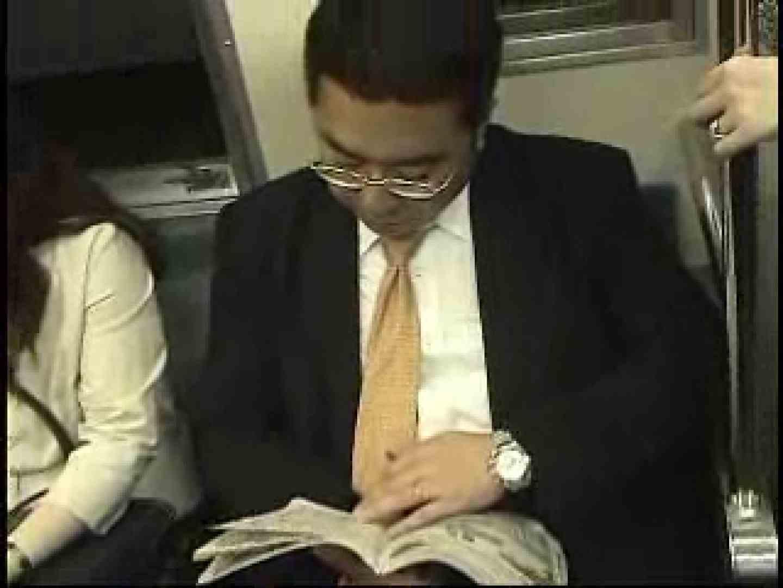 街行く人サラリーマン達の股間撮影 男 ゲイ無料無修正画像 62枚 16