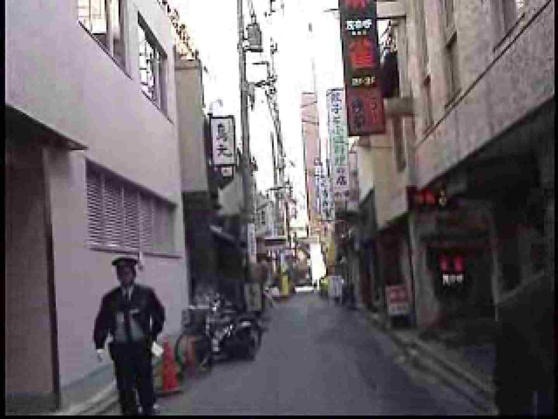 街行く人サラリーマン達の股間撮影 男 ゲイ無料無修正画像 62枚 43