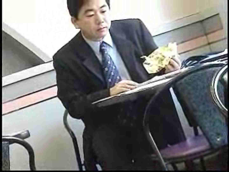 街行く人サラリーマン達の股間撮影 男 ゲイ無料無修正画像 62枚 48