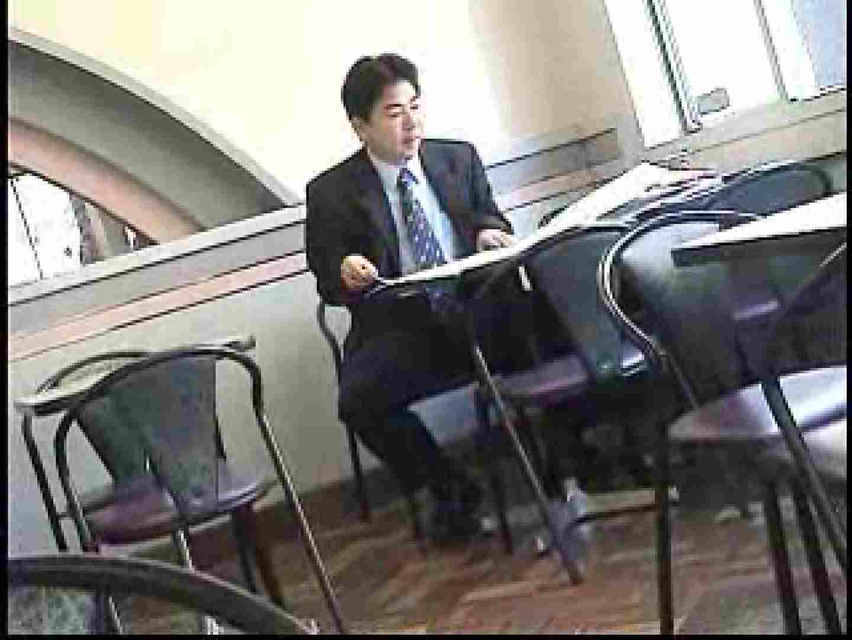街行く人サラリーマン達の股間撮影 男 ゲイ無料無修正画像 62枚 58