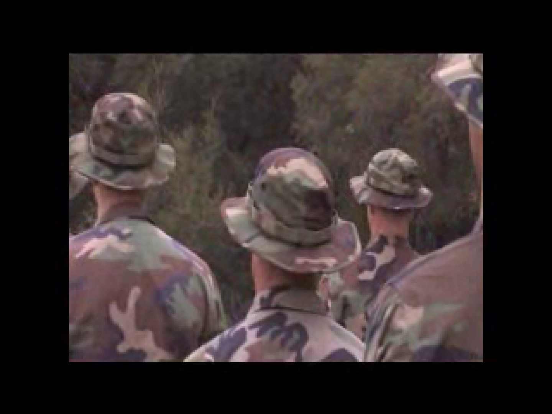 ハプニング訓練中のGI VOL.2 バック ゲイ丸見え画像 85枚 2