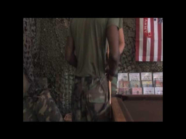ハプニング訓練中のGI VOL.2 バック ゲイ丸見え画像 85枚 34