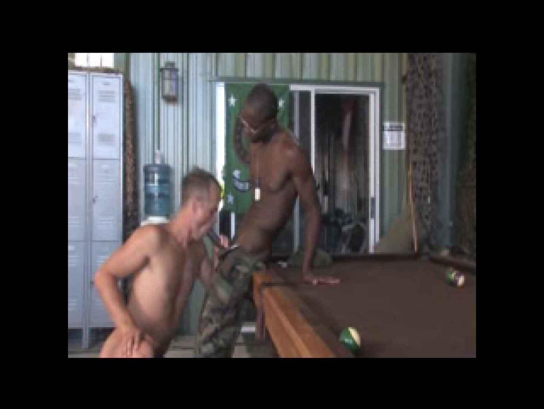 ハプニング訓練中のGI VOL.2 バック ゲイ丸見え画像 85枚 61