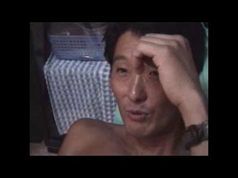 投稿男の性癖!!単独撮影 ディープキス チンコ画像 90枚 23