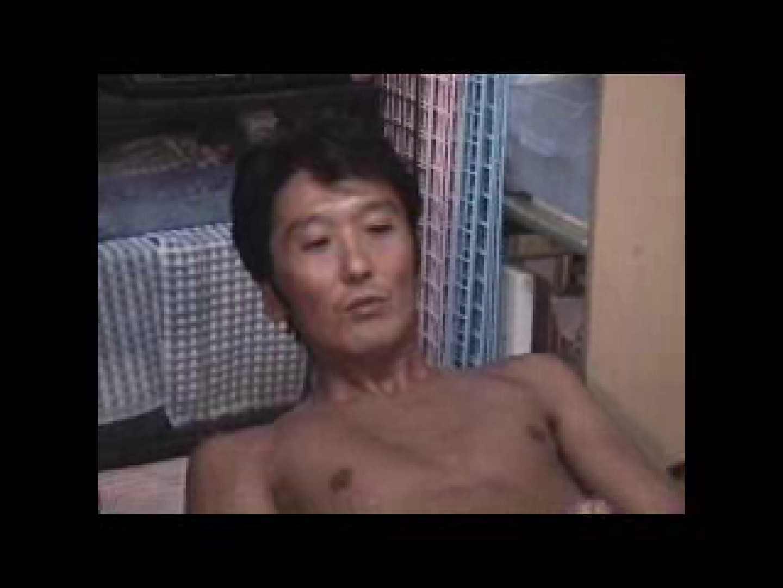 投稿男の性癖!!単独撮影 ディープキス チンコ画像 90枚 64