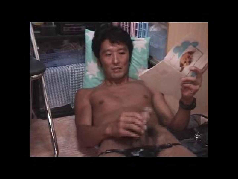 投稿男の性癖!!単独撮影 ディープキス チンコ画像 90枚 74